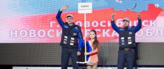 Как потерять 300.000 рублей на конкурсе Лучший сантехник. Кубок России 2016