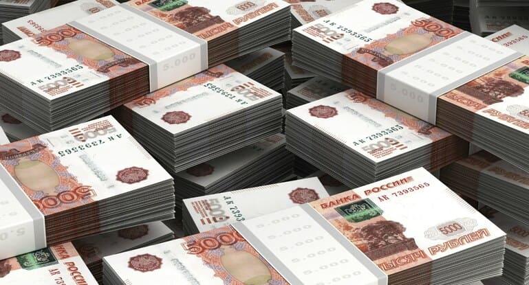 План 5 миллионов рублей